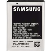 SAMSUNG Galaxy Fit Battery